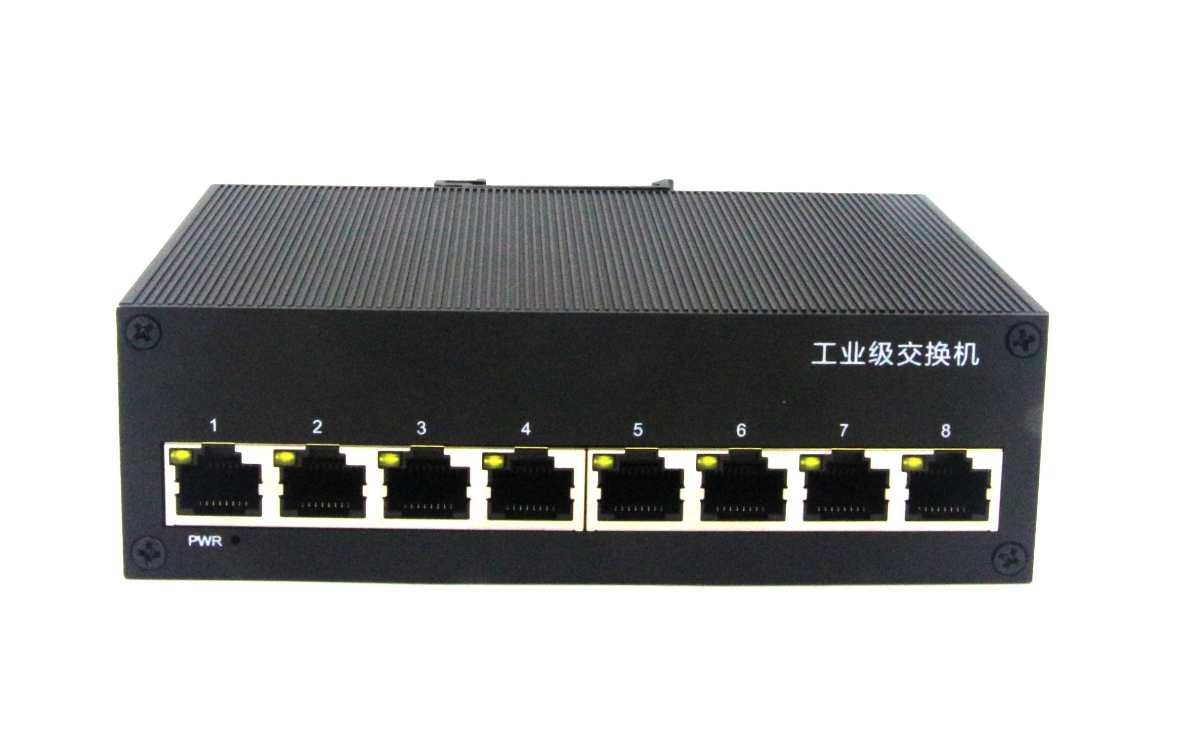 武汉百兆8口工业级以太网交换机 HTXD-08F
