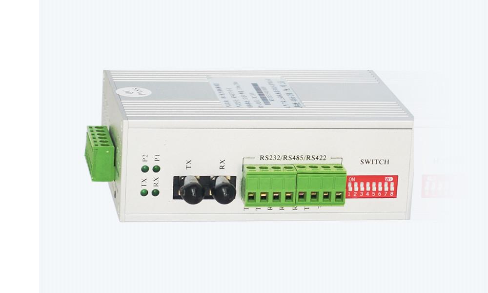 HTXD-TTL TTL光纤调制解调器