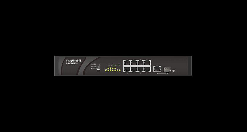RG-ES109DS 8口百兆接入千兆光电上联非网管型交换机