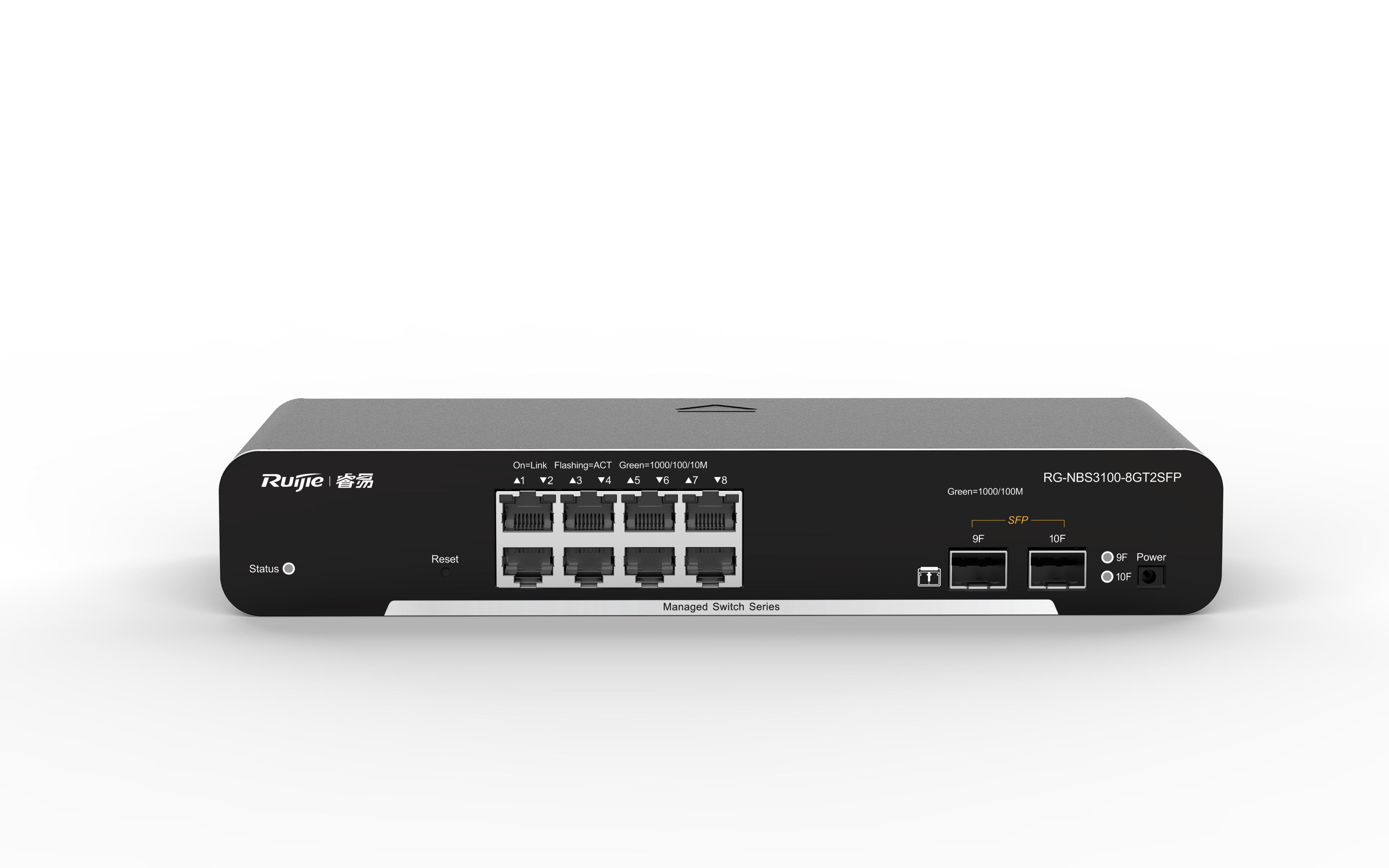 RG-NBS3100-8GT2SFP8口千兆接入千兆上联二层网管交换机