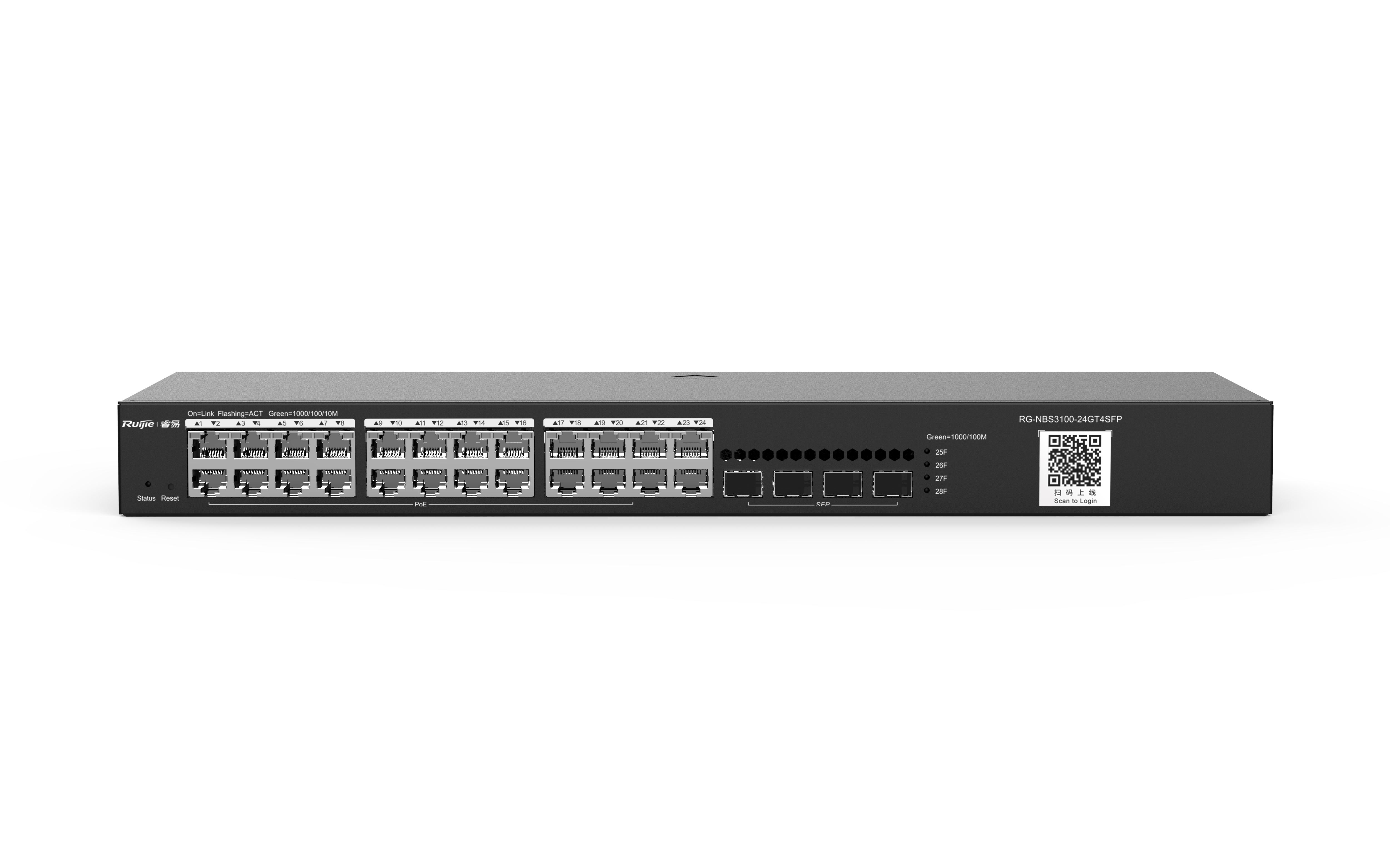 RG-NBS3100-24GT4SFP24口千兆接入千兆上联二层网管交换机
