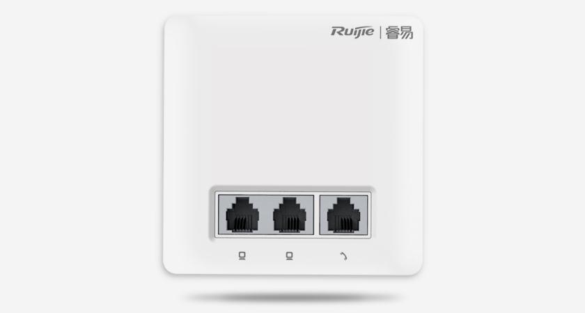 RG-RAP100单频室内面板型无线接入点
