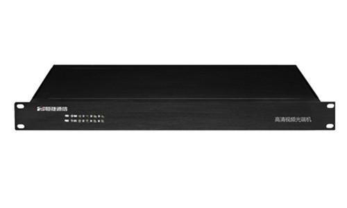 武汉高清视频光端机 HJ-GAN-HDMI04