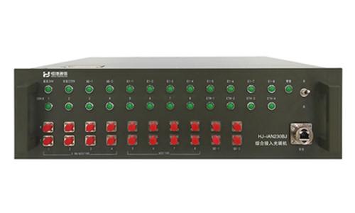 野战式光电一体化综合接入光端机HJ-iAN230BJ