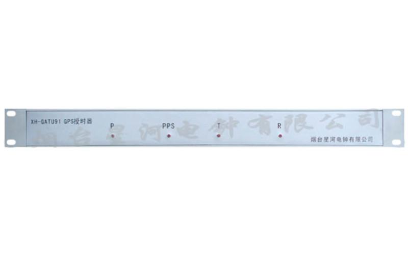 XH-GATU91 GPS授时器(机箱型)产品介绍