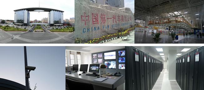 TG-NET万兆覆盖中国一汽解放监控系统案例