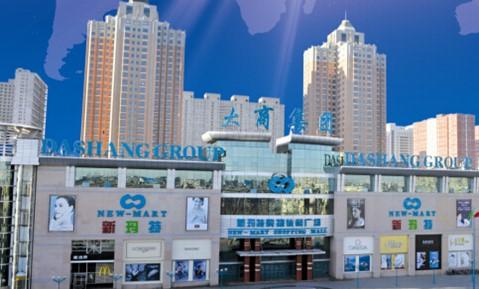 TG-NET大庆市大商新玛特商场WIFI覆盖案例