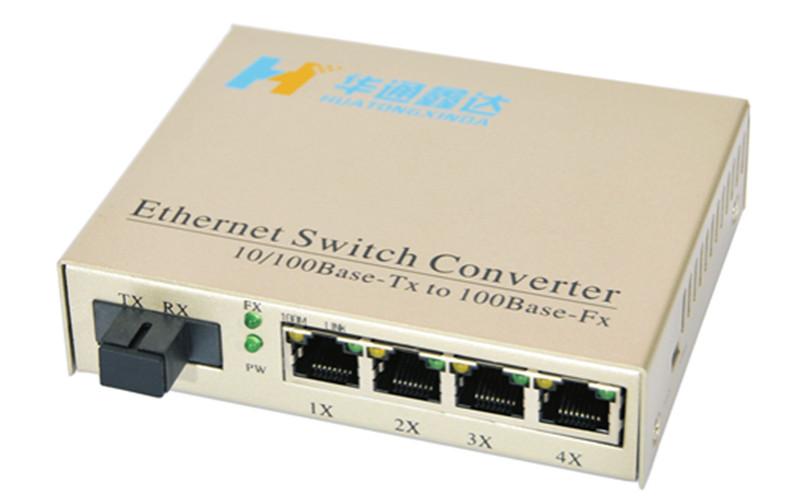 武汉四电口光纤收发器