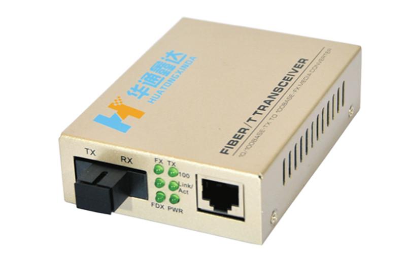 武汉单模百兆光纤收发器