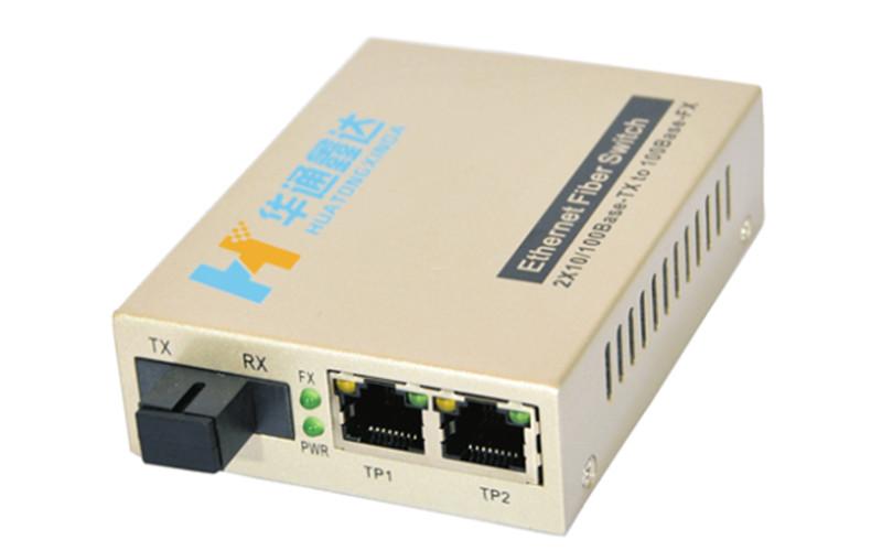 武汉两电口光纤收发器