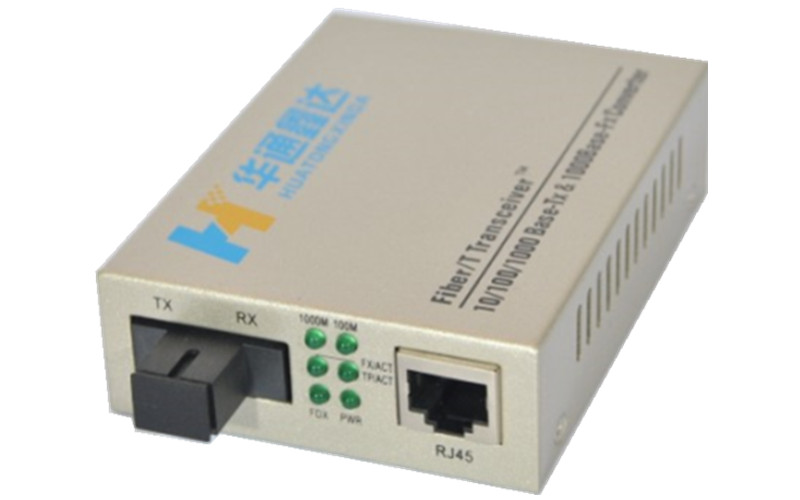武汉千兆单模光纤收发器