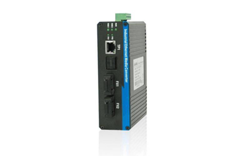 武汉千兆2光1电工业级光纤收发器