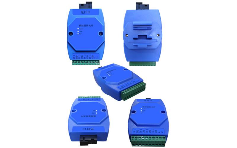 武汉0-20ma电流量光纤转换器