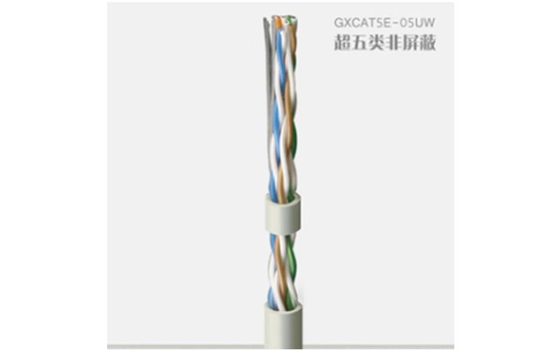 高岘超五类非屏蔽网线 GXCAT5E-05UW