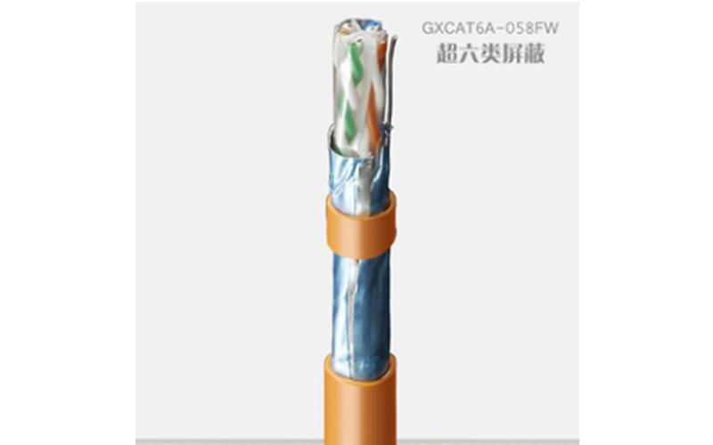 高岘超六类屏蔽网线 GXCAT6A-058FW