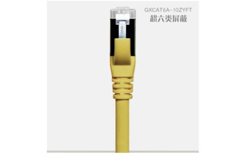 高岘超六类屏蔽跳线 GXCAT6A-10ZYFT
